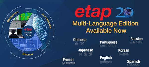 ETAP 20 Multi-Language Edition