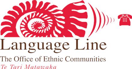 Language Line telephone interpreting service logo
