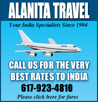alanita travel ad