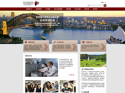 Macquarie launches Chinese language website