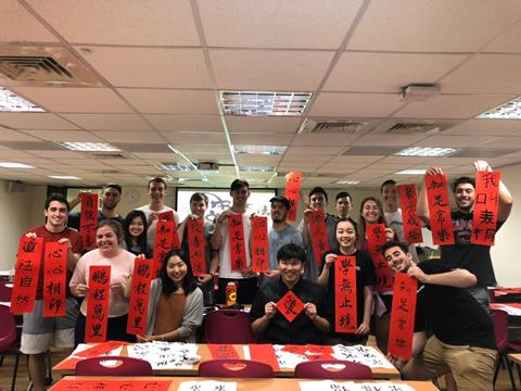 Taiwan Travel Course