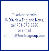 to advertise call  781 373 3220 or e-mail editorial@mishragroup.com