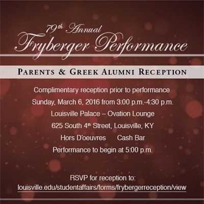 image of an invitation to the Fryberger Pre-Reception