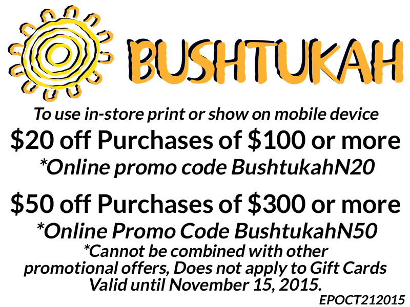 Bushtukah Coupon: $20 off purchases of $100 or more, $50 off purchases of $300 or more