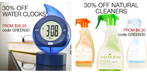 Save 30% on these must-have home products & gifts.