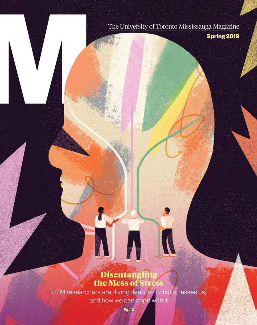 Cover of M Magazine.