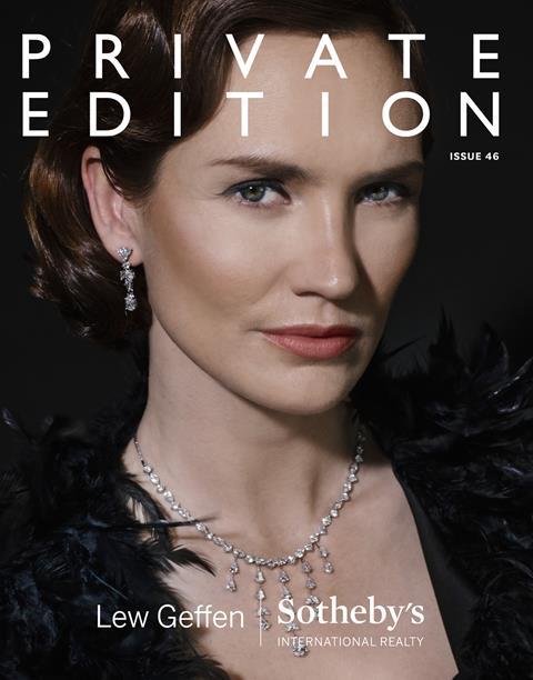 Private Edition Magazine