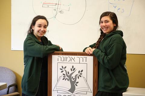 Derech Emunah Girls