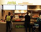 Amoura Cafe