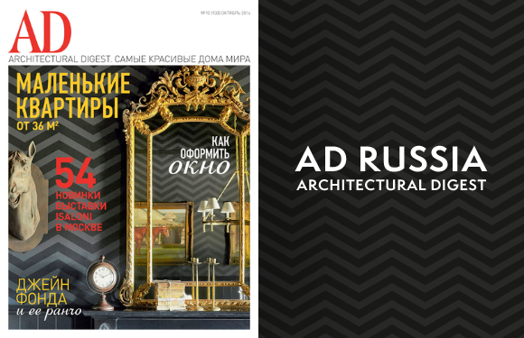 GREG NATALE ON COVER OF AD RUSSIA