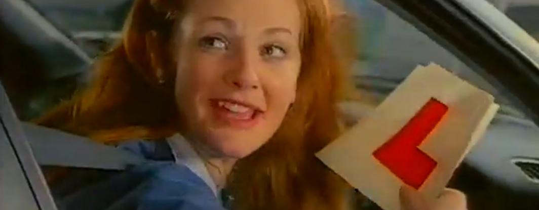 1994 Ad break