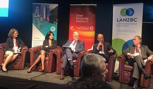 Southern Link Conference Panel
